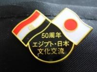 20070806-badge.jpg